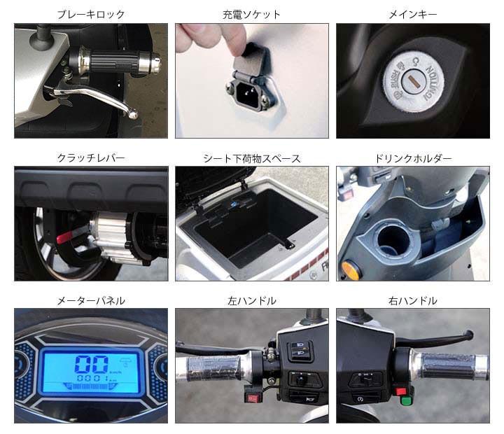 電動シニアカー【シルド】基本装備