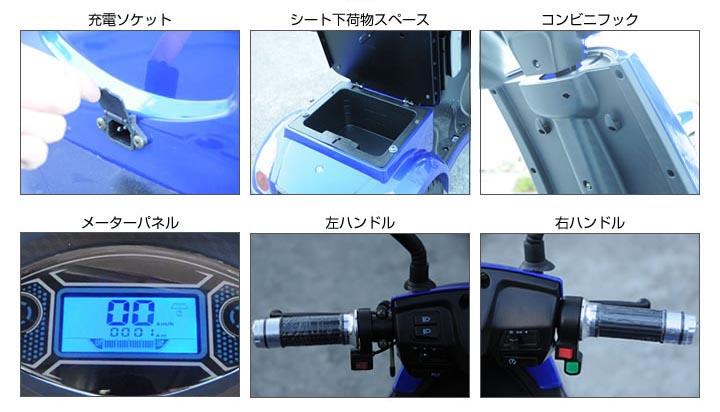 電動シニアカー【シルドLX4W】基本装備