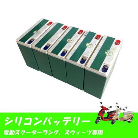 s-battery00