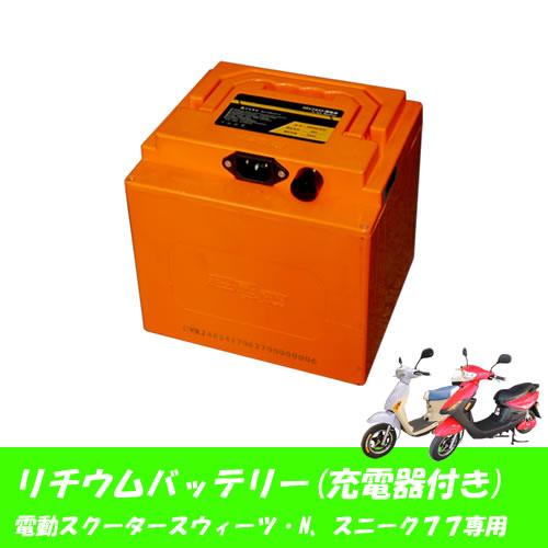 s-battery07