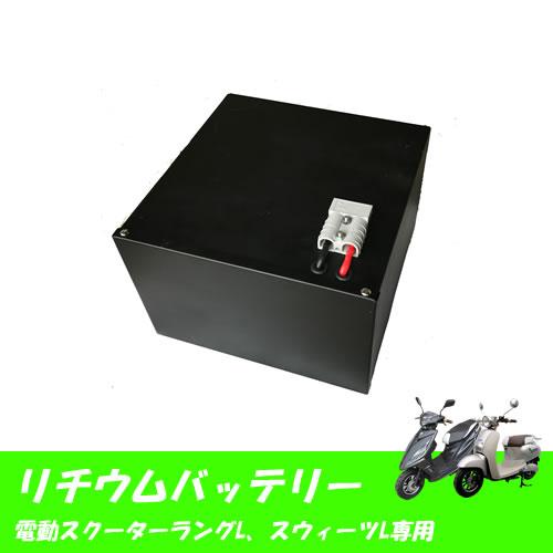 s-battery09