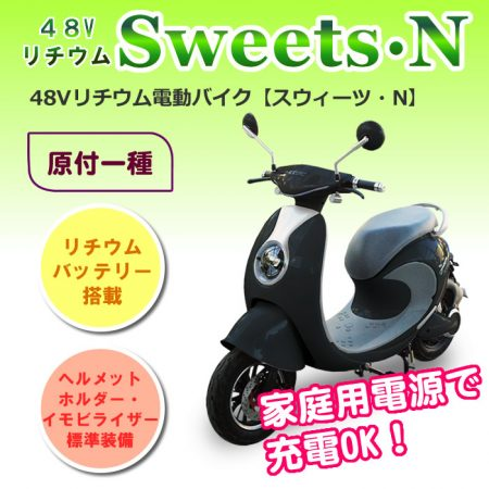 EVS014-00blk
