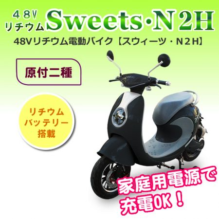 EVS014-01blk