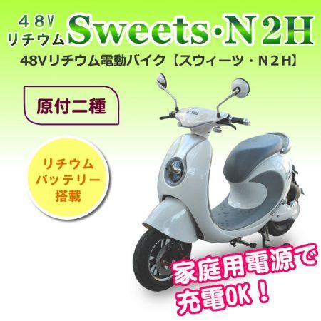 EVS014-01whi