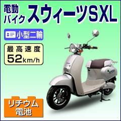 EVS071-01sil